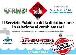 Network services Tour 2020.